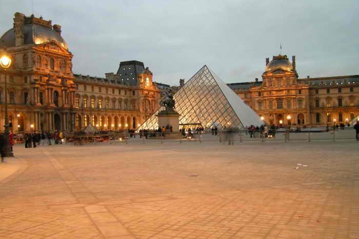 Парижский музей. Фото с сайта forum2x2.ru