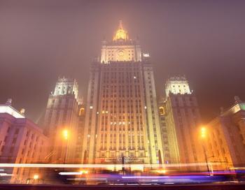 Ночной город, Москва. Фото: BORIS YELENIN/AFP/Getty Images