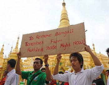 Демонстранты, протестующие против насилия на западе Мьянмы 9 июня 2012 года. Фото: Ye Aung Thu/AFP/GettyImage