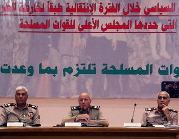 Члены Высшего совета вооружённых сил Египта. Фото: -/AFP/GettyImages