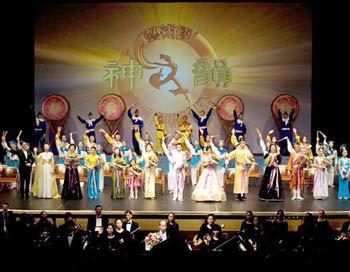 Представление Shen Yun Performing Arts. Фото: Великая Эпоха