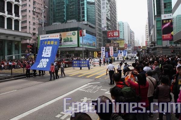Шествие по улице Монг Кок. Фото: Великая Эпоха