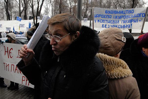 Пикетирование Кабинета Министров Украины против незаконной застройки Киева состоялось 12 января 2010   года. Фото: Владимир Бородин/Великая Эпоха/The Epoch Times