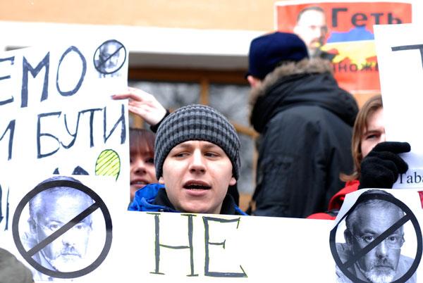 Отставку Табачника с должности министра требуют в Киеве.Фото: Владимир Бородин/Великая Эпоха (The Epoch Times)