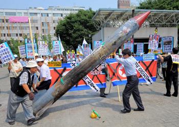 Фото: PARK JI-HWAN/AFP/Getty Images
