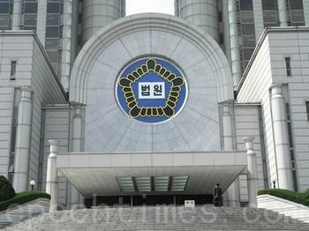 Суд высшей инстанции Южной Кореи удовлетворил иск последователя Фалуньгун. Фото: The Epoch Times