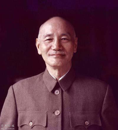 Фотографии первого президента Тайваня Чан Кайши. Фото с kanzhongguo.com