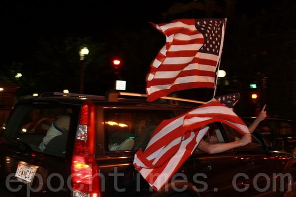 Фоторепортаж.Ликвидация Усамы бен Ладена вызвала ликование у жителей США. Фото: Lisha/Великая Эпоха (The Epoch Times)