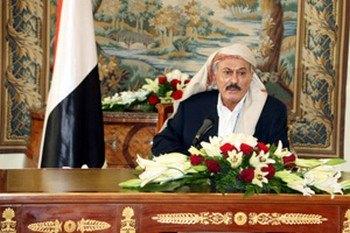 После десяти недель лечения президент Йемена Али Абдулла Салех выступил по телевидению в Риаде. Фото: derstandard.at