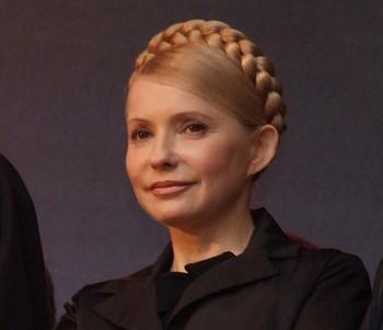 Юлия Тимошенко. Фото: wikipedia.org