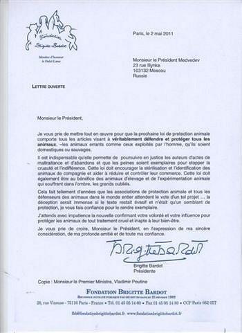 Письмо Бриджит Бардо к Президенту России Дмитрию Медведеву.