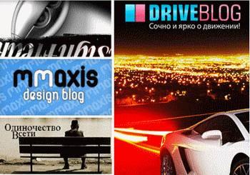 Реклама. Фото с w2.com.ua