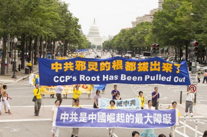 Надпись на плакате «КПК должна быть с корнем уничтожена». Фото: Дай Бин/Великая Эпоха