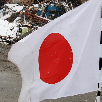 Флаг Японии. Фото РИА Новости