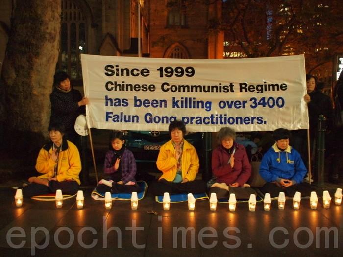 Сидней, Австралия. Акция сторонников Фалуньгун, приуроченная к годовщине начала репрессий Фалуньгун в Китае. Июль 2012 год. Фото: The Epoch Times