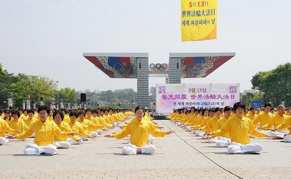 Последователи Фалуньгун выполняют упражнения. Празднование Всемирного Дня Фалунь Дафа в Южной Корее. Май 2011 год. Фото: The Epoch Times