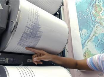 В Японии вновь  произошло землетрясение. Фото с trtrussian.com