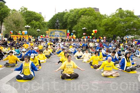 Празднование Всемирного Дня Фалунь Дафа. Нью-Йорк, США. Фото: The Epoch Times