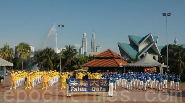 Празднование Всемирного Дня Фалунь Дафа. Малайзия. Фото: The Epoch Times