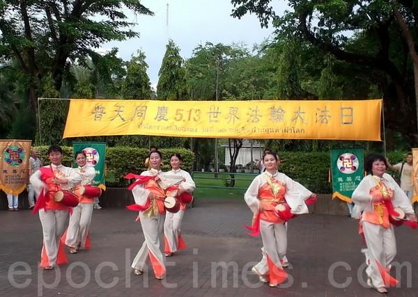 Празднование Всемирного Дня Фалунь Дафа. Таиланд. Фото: The Epoch Times