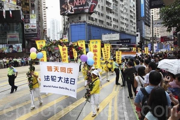 Празднование Всемирного Дня Фалунь Дафа. Гонконг. Фото: The Epoch Times