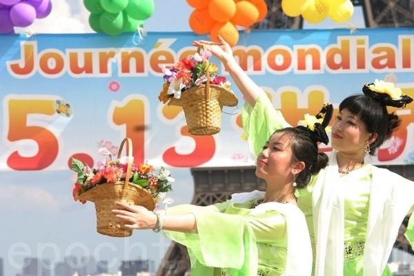 Празднование Всемирного Дня Фалунь Дафа. Париж, Франция. Фото: The Epoch Times