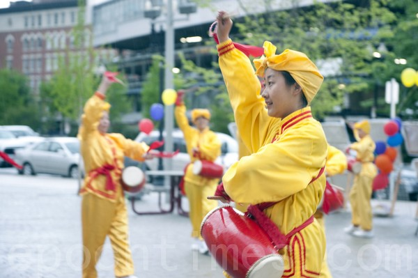 Празднование Всемирного Дня Фалунь Дафа. Бостон, США. Фото: The Epoch Times
