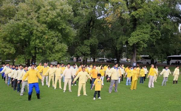 Празднование Всемирного Дня Фалунь Дафа. Мельбурн, Австралия. Фото: The Epoch Times