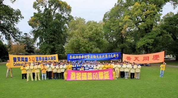 Празднование Всемирного Дня Фалунь Дафа. Даллас, США. Фото: The Epoch Times
