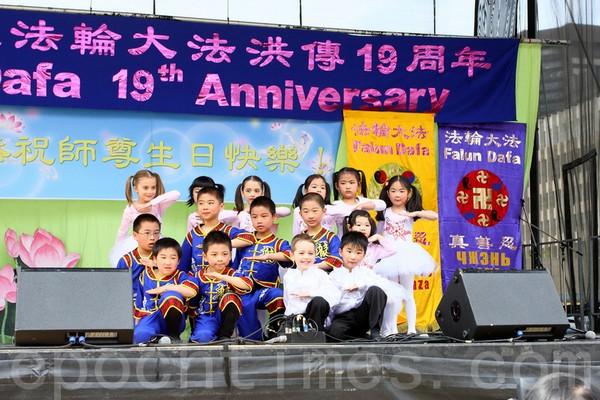 Празднование Всемирного Дня Фалунь Дафа. Торонто, Канада. Фото: The Epoch Times