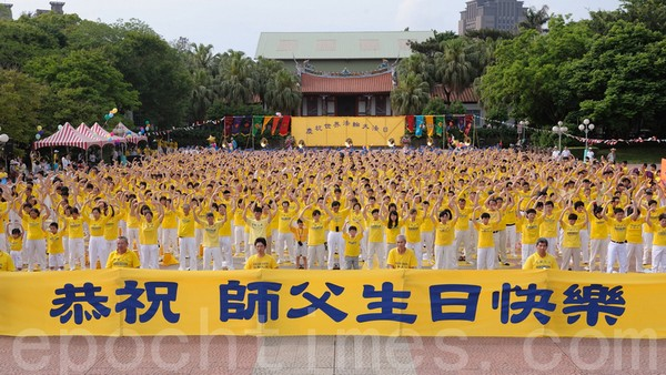 Празднование Всемирного Дня Фалунь Дафа. Тайвань. Фото: The Epoch Times
