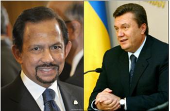 Султан Брунея и президент Украины подписали соглашение об отмене визового режима между странами