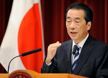 Премьер-министр Японии Наото Кан. Фото: TORU YAMANAKA/AFP/Getty Images