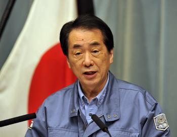 Вблизи АЭС «Фукусима-1» в почве обнаружен плутоний. Фото: YOSHIKAZU TSUNO/AFP/Getty Images