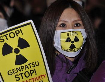 АЭС «Фукусима-1»  накроют колпаком и обработают смолой. Фото: YOSHIKAZU TSUNO/AFP/Getty Images