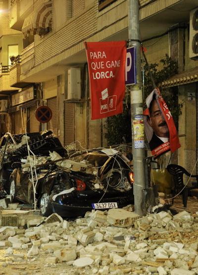 Фоторепортаж с места землетрясения в Испании. Фото: PEDRO ARMESTRE/AFP/Getty Images