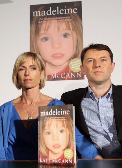 Фоторепортаж с презентации книги «Мэдлин» -  о пропавшей дочери Джерри и Кейт Макканн в Лондоне. Фото: Dan Kitwood/Getty Images