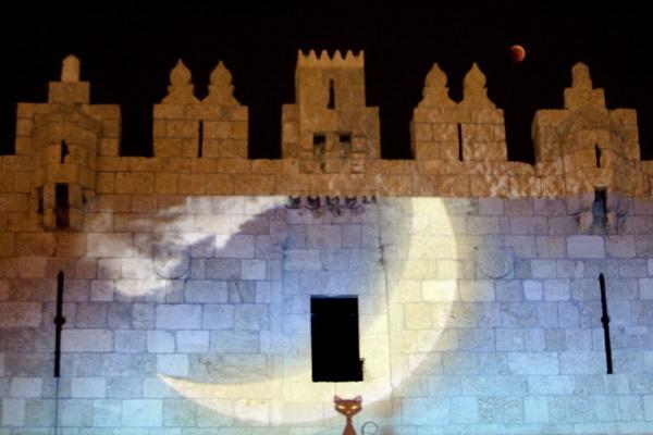 Фоторепортаж о полном лунном затмении в Иерусалиме. Фото: Uriel Sinai/Getty Images