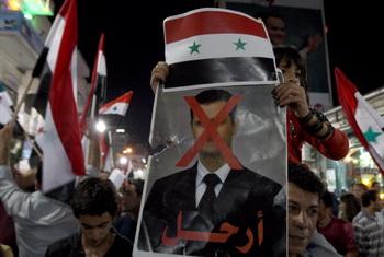 Россия не поддержала  санкции  ЕС и США против Сирии. Фото: ABBAS MOMANI/AFP/Getty Images