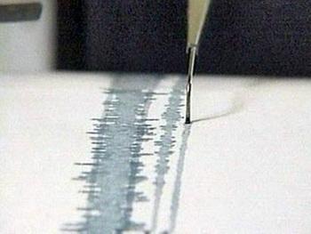 Аэропорты США  продолжили работу после землетрясения. Фото: aksakal.info
