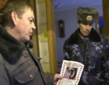 Фото с сайта uvd-bryansk.ru