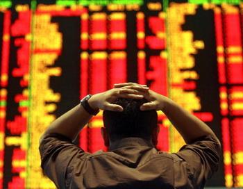 Инвесторы активно начали искать убежище в ресурсных валютах в связи с нестабильностью блока резервных валют мира. Фото: AFP/AFP/Getty Images