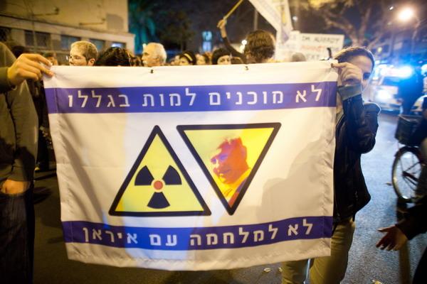 Иран приостановил экспорт нефти в ЕС. Против развития программы по ядерному оружию протесты проходят и в самом Иране. Фото:  Uriel Sinai/Getty Images