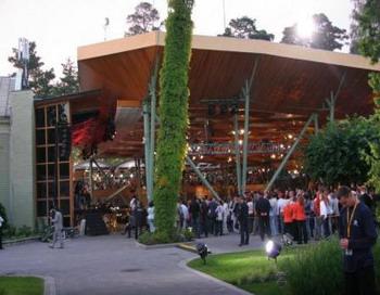 Концертный зал Дзинтари в Юрмале во время мероприятия. Фото с сайта dzk.lv