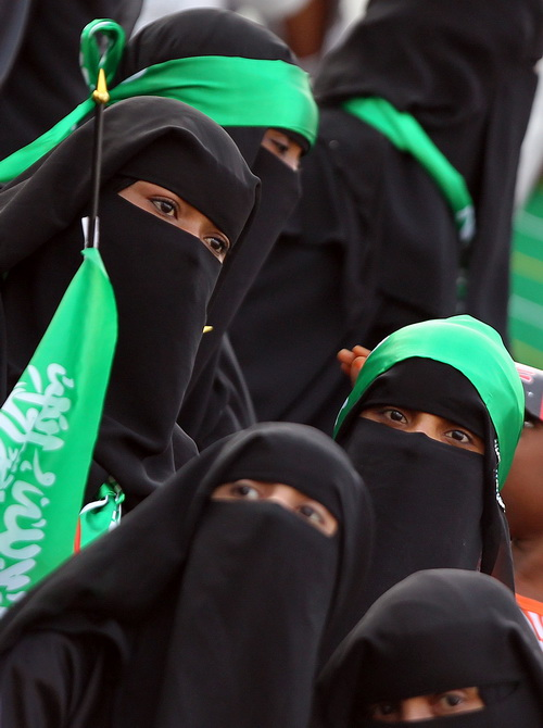 В Саудовской Аравии построят женский город. Фото:  KARIM SAHIB/AFP/Getty Images