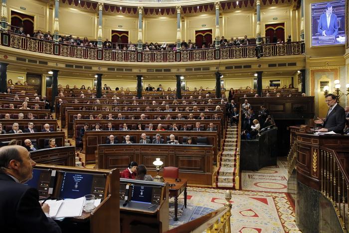 Испания отказалась легализировать марихуану. Парламент Испании. Фото: CESAR MANSO/AFP/Getty Images