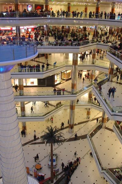 Торговый центр Cevahir Al1sveris Merkezi в Турции. Фото: lv.wikipedia.org