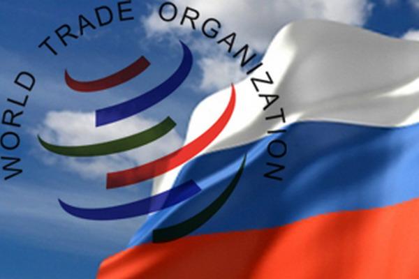 Россия может вступить в ВТО уже в декабре. Фото с сайта profi-forex.org