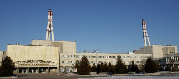 Игналинская АЭС. Фото: PETRAS MALUKAS/AFP/Getty Images