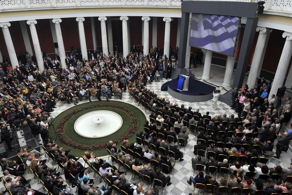В Греции нанводят порядок в социальной сфере. Фото: LOUISA GOULIAMAKI/AFP/GettyImages